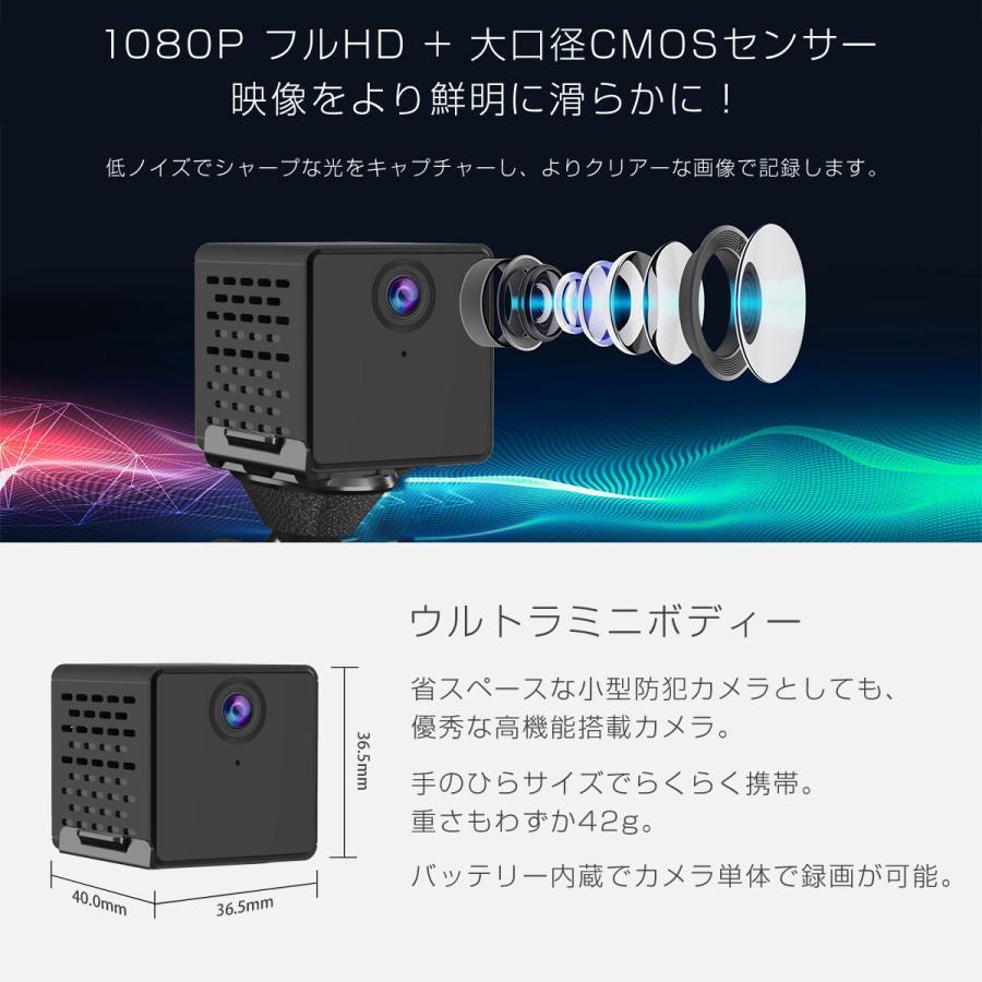 小型 防犯カメラ ワイヤレス C90S VStarcam フルHD 2K 1080p 200万画素 高画質 wifi MicroSDカード録画 録音 証拠 泥棒 浮気 横領 DV IP 6ヶ月保証|km-serv1ce|03