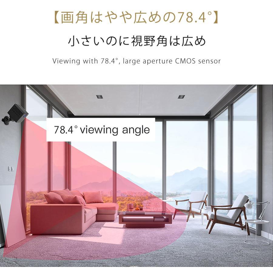 小型 防犯カメラ ワイヤレス C90S VStarcam フルHD 2K 1080p 200万画素 高画質 wifi MicroSDカード録画 録音 証拠 泥棒 浮気 横領 DV IP 6ヶ月保証|km-serv1ce|04