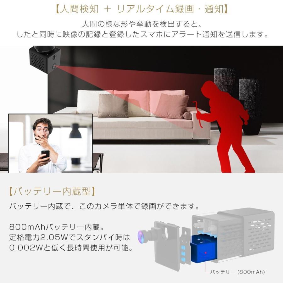 小型 防犯カメラ ワイヤレス C90S VStarcam フルHD 2K 1080p 200万画素 高画質 wifi MicroSDカード録画 録音 証拠 泥棒 浮気 横領 DV IP 6ヶ月保証|km-serv1ce|06