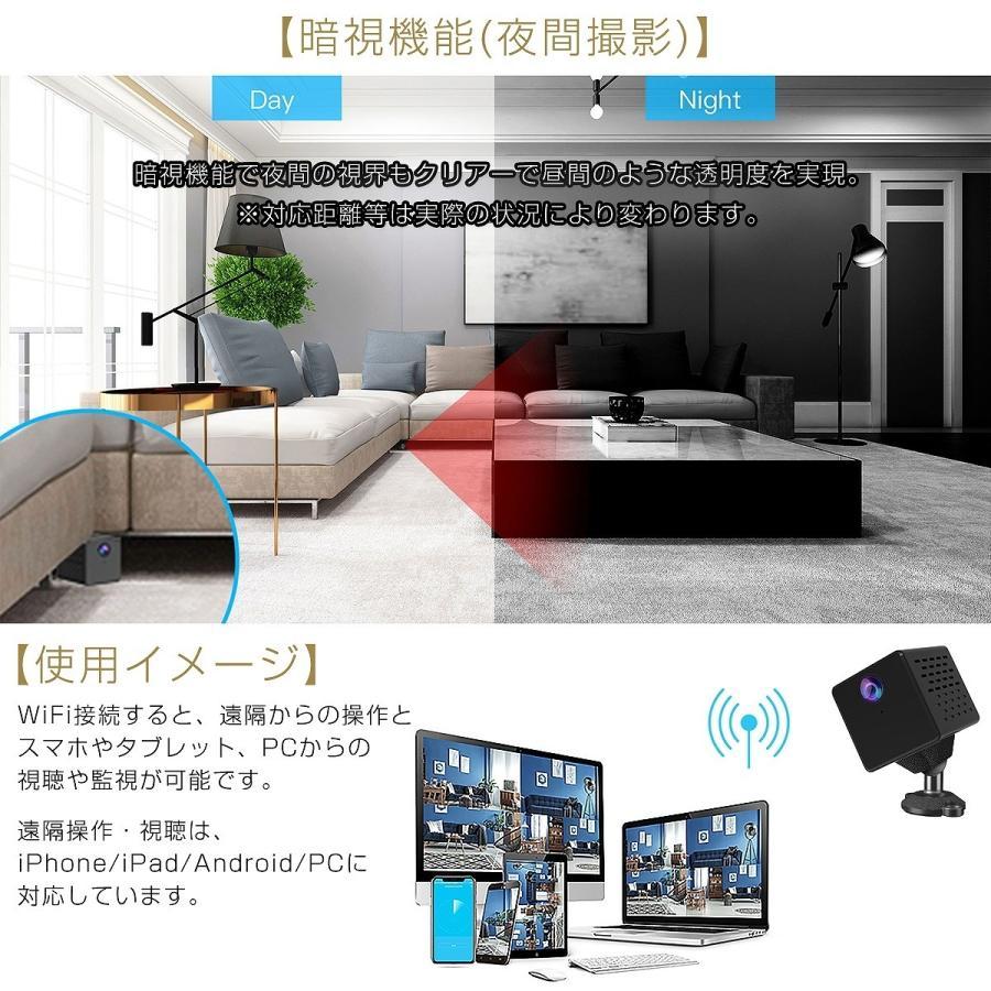 小型 防犯カメラ ワイヤレス C90S VStarcam フルHD 2K 1080p 200万画素 高画質 wifi MicroSDカード録画 録音 証拠 泥棒 浮気 横領 DV IP 6ヶ月保証|km-serv1ce|07