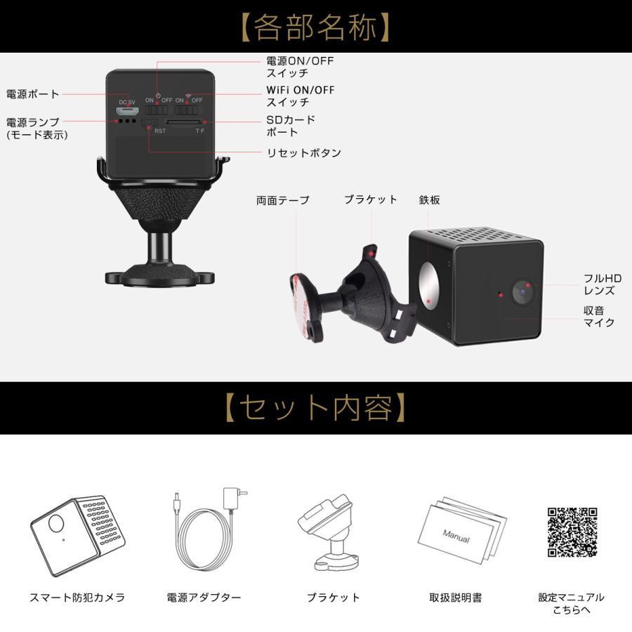 小型 防犯カメラ ワイヤレス C90S VStarcam フルHD 2K 1080p 200万画素 高画質 wifi MicroSDカード録画 録音 証拠 泥棒 浮気 横領 DV IP 6ヶ月保証|km-serv1ce|08