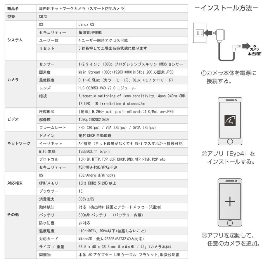 小型 防犯カメラ ワイヤレス CB71 VStarcam フルHD 2K 1080p 200万画素 高画質 wifi MicroSDカード録画 録音 証拠 泥棒 浮気 横領 DV IP 6ヶ月保証|km-serv1ce|09