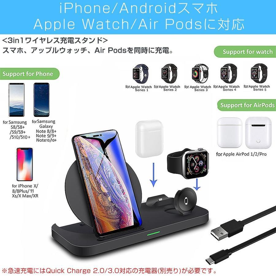 iphone apple watch AirPods 充電 3in1 Qiワイヤレス スタンド 折り畳み式 Android アップルウォッチ 同時充電 無線 ワイヤレスチャージャー 1ヶ月保証|km-serv1ce|02