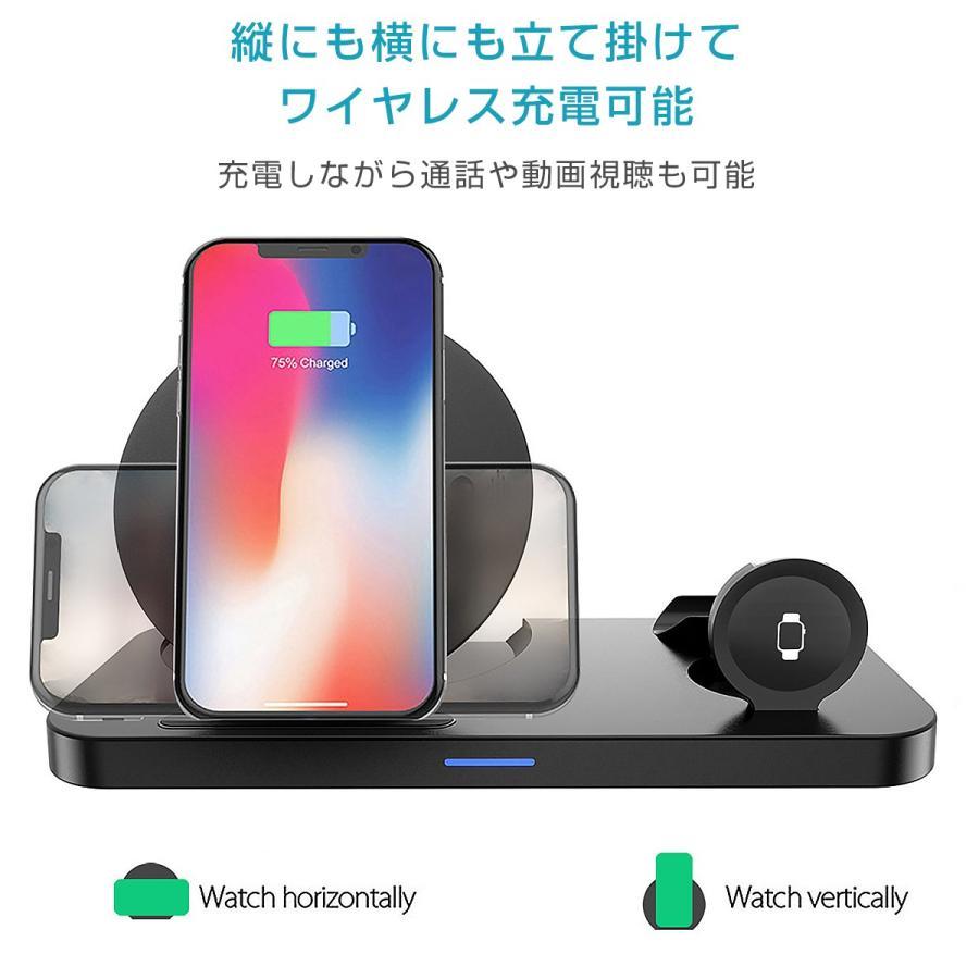 iphone apple watch AirPods 充電 3in1 Qiワイヤレス スタンド 折り畳み式 Android アップルウォッチ 同時充電 無線 ワイヤレスチャージャー 1ヶ月保証|km-serv1ce|03