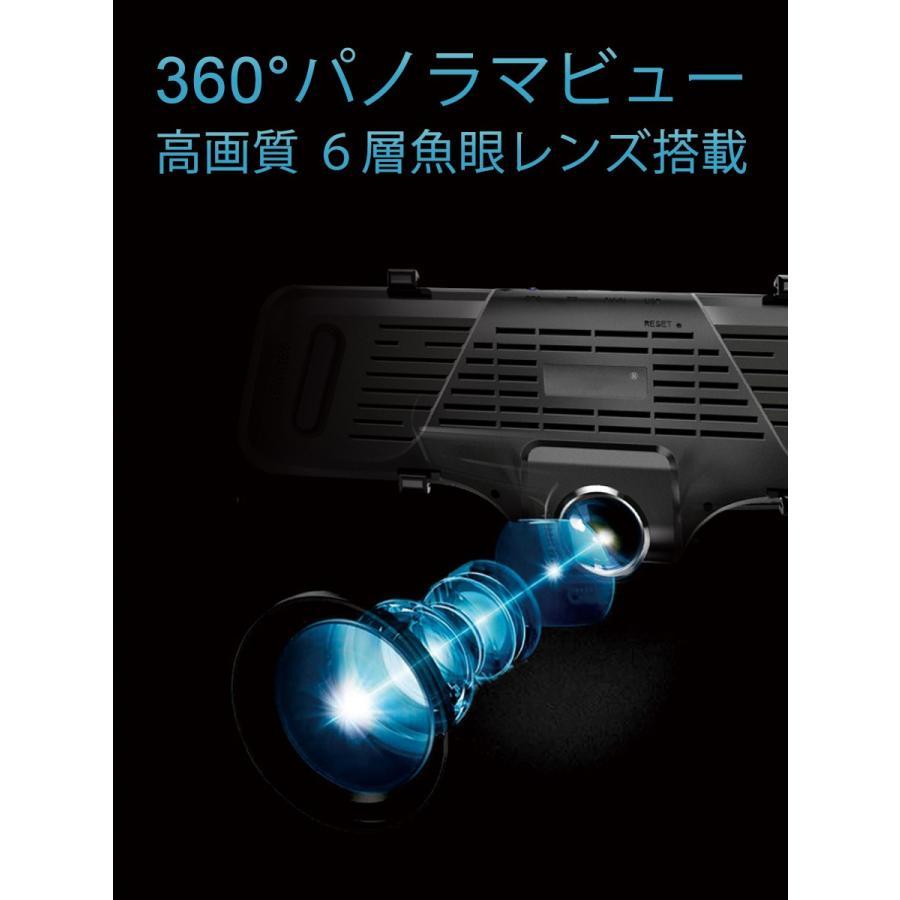 2020年モデル 360度ドライブレコーダー ミラー型 前後カメラ 2K 高精細1440P 400万画素 GPS搭載 あおり運転対策 10インチ タッチパネル 広角 3ヶ月保証|km-serv1ce|03