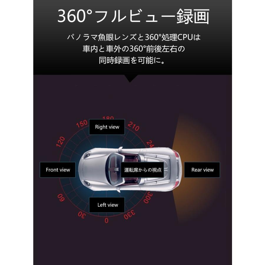 2020年モデル 360度ドライブレコーダー ミラー型 前後カメラ 2K 高精細1440P 400万画素 GPS搭載 あおり運転対策 10インチ タッチパネル 広角 3ヶ月保証|km-serv1ce|04