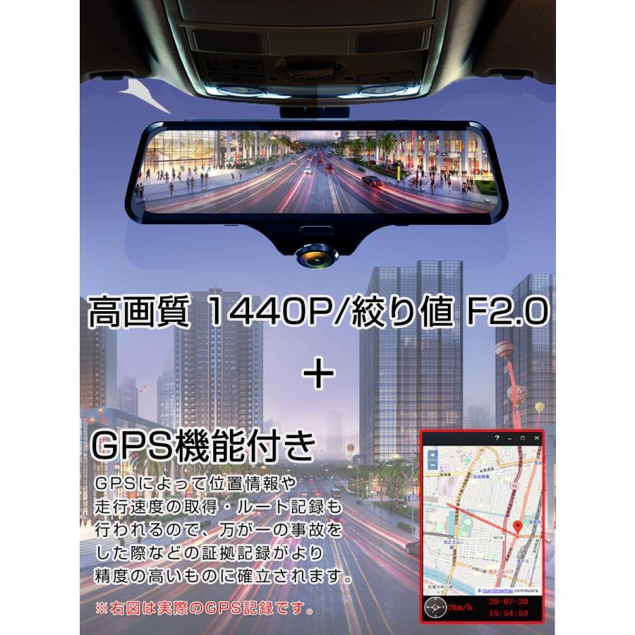 2020年モデル 360度ドライブレコーダー ミラー型 前後カメラ 2K 高精細1440P 400万画素 GPS搭載 あおり運転対策 10インチ タッチパネル 広角 3ヶ月保証|km-serv1ce|05