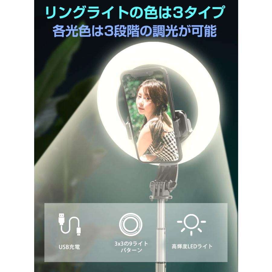 LEDリングライト付きセルカ棒 自撮り棒 三脚スタンド YouTube撮影 TikTok 17Live ライブ配信  高輝度 美容 キレイ 9パターンのライト 1ヶ月保証|km-serv1ce|03