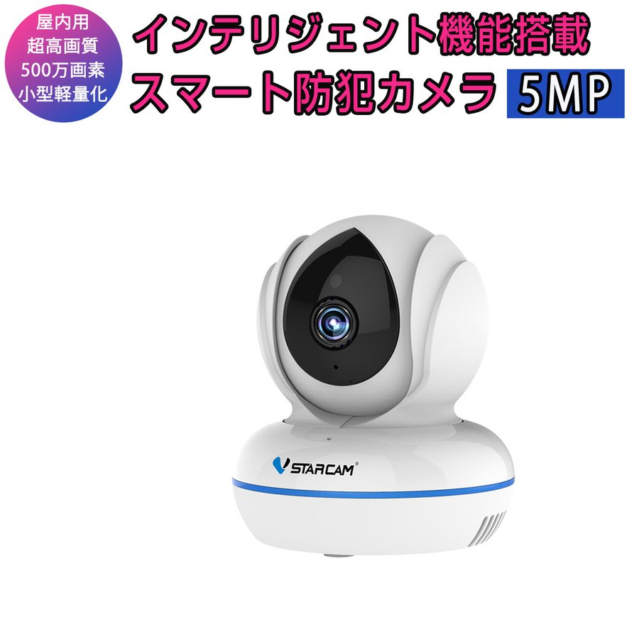 小型 防犯カメラ ワイヤレス C22Q WQHD 2K 1440p 400万画素 超高画質 wifi MicroSDカード 録音 ネット環境なくても電源繋ぐだけ 遠隔監視 6ヶ月保証|km-serv1ce