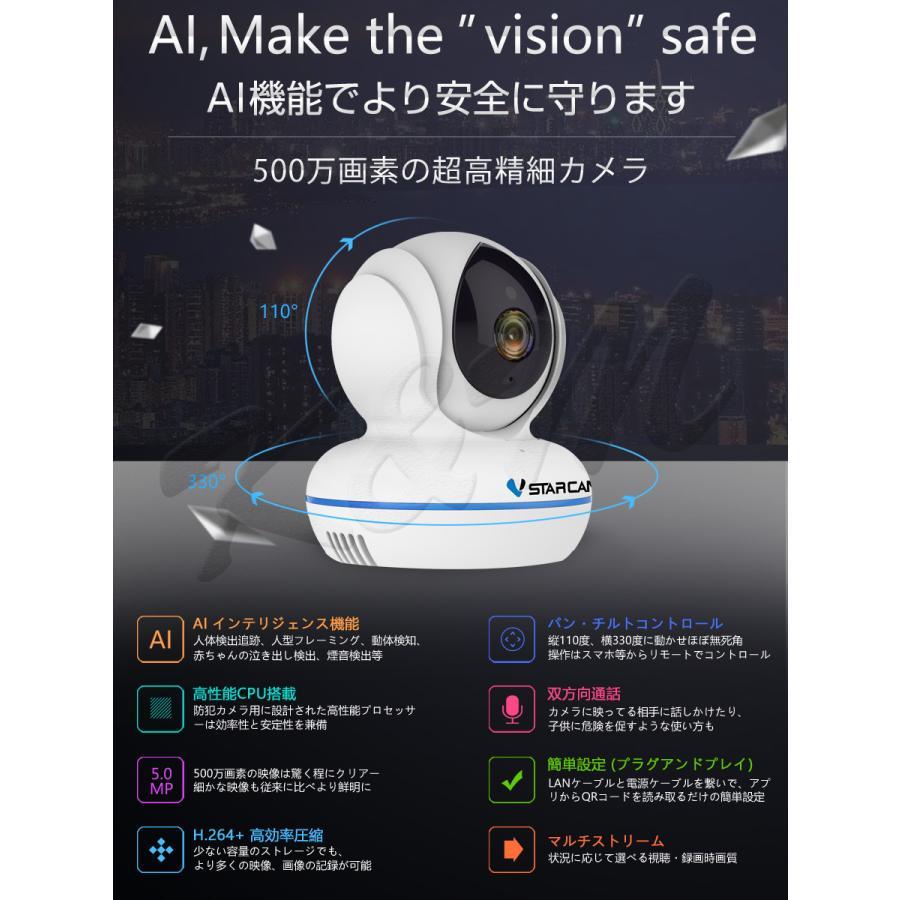 小型 防犯カメラ ワイヤレス C22Q WQHD 2K 1440p 400万画素 超高画質 wifi MicroSDカード 録音 ネット環境なくても電源繋ぐだけ 遠隔監視 6ヶ月保証|km-serv1ce|02