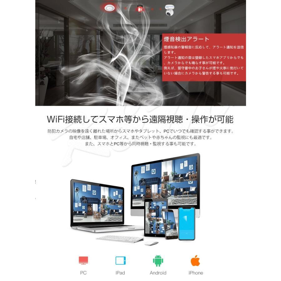 小型 防犯カメラ ワイヤレス C22Q WQHD 2K 1440p 400万画素 超高画質 wifi MicroSDカード 録音 ネット環境なくても電源繋ぐだけ 遠隔監視 6ヶ月保証|km-serv1ce|07