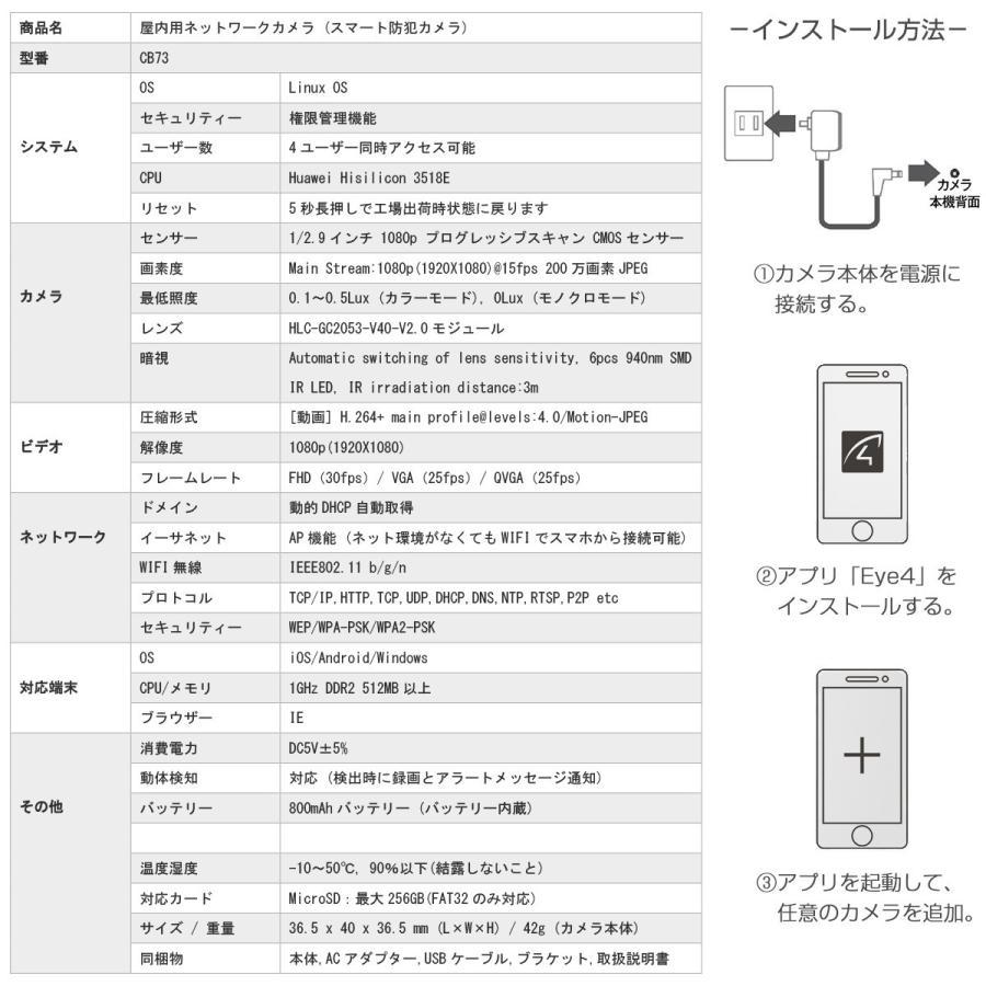 小型 防犯カメラ C90S VStarcam フルHD 2K 1080p 200万画素 高画質 wifi ワイヤレス MicroSDカード録画 録音 証拠 泥棒 浮気 横領 DV IP 6ヶ月保証 km-serv1ce 09
