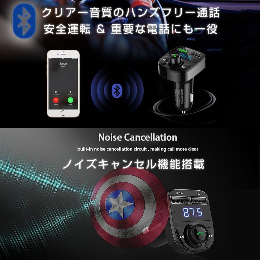 2020年モデル FMトランスミッター QC3.0 Bluetooth 高音質 無線 ワイヤレス SDカード USBメモリー対応 スマホの音楽がカーステで聴ける! 1ヶ月保証|km-serv1ce|07