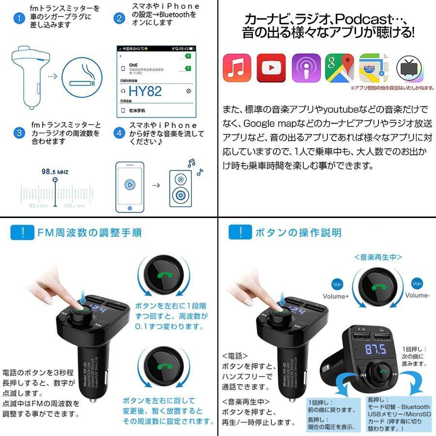 2020年モデル FMトランスミッター QC3.0 Bluetooth 高音質 無線 ワイヤレス SDカード USBメモリー対応 スマホの音楽がカーステで聴ける! 1ヶ月保証|km-serv1ce|08