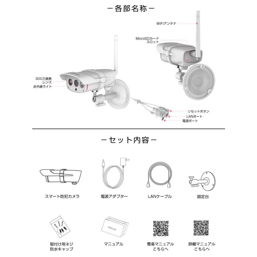 防犯カメラ C7816 100万画素 Vstarcam ペットカメラ 無線 WIFI 屋外屋内 SDカード録画 監視 ネットワーク IP WEB カメラ PSE 技適マーク 6ヶ月保証|km-serv1ce|08