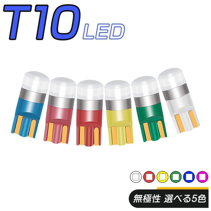 LED T10 T13 T15 T16 汎用 選べる5色 5W 1SMD キャンセラー付き 150LM 12V/24V 無極性 2個セット ウインカー 送料無料 3ヶ月保証|km-serv1ce