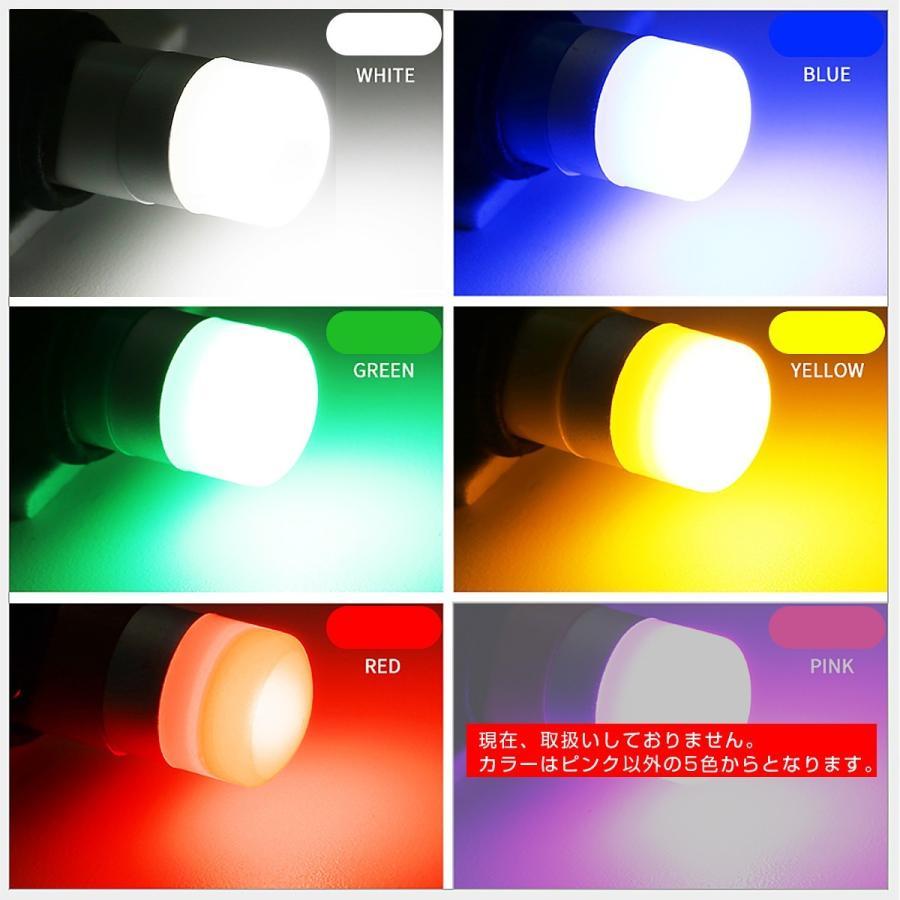 LED T10 T13 T15 T16 汎用 選べる5色 5W 1SMD キャンセラー付き 150LM 12V/24V 無極性 2個セット ウインカー 送料無料 3ヶ月保証|km-serv1ce|03