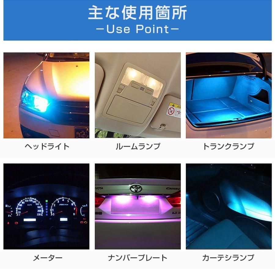 LED T10 T13 T15 T16 汎用 選べる5色 5W 1SMD キャンセラー付き 150LM 12V/24V 無極性 2個セット ウインカー 送料無料 3ヶ月保証|km-serv1ce|06