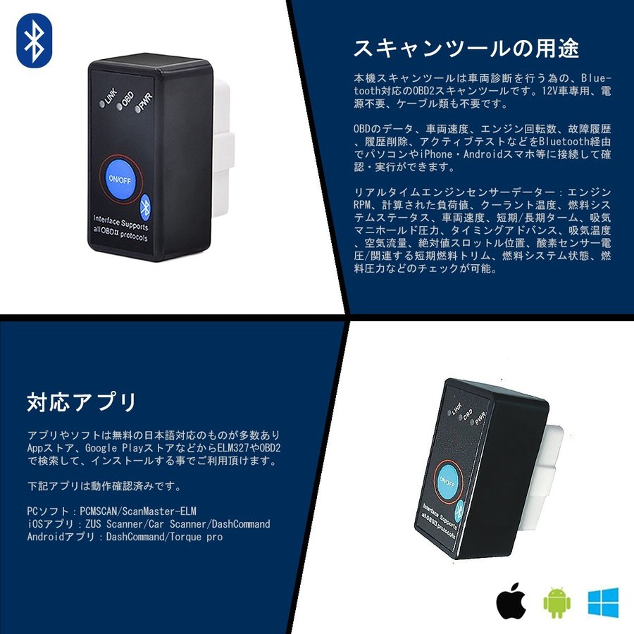 ELM327 Bluetooth OBD2汎用スキャンツール V1.5 ON/OFFスイッチ付き iOS Android PC対応 カー情報診断ツール OBDII マルチメーター 送料無料 1ヶ月保証|km-serv1ce|04
