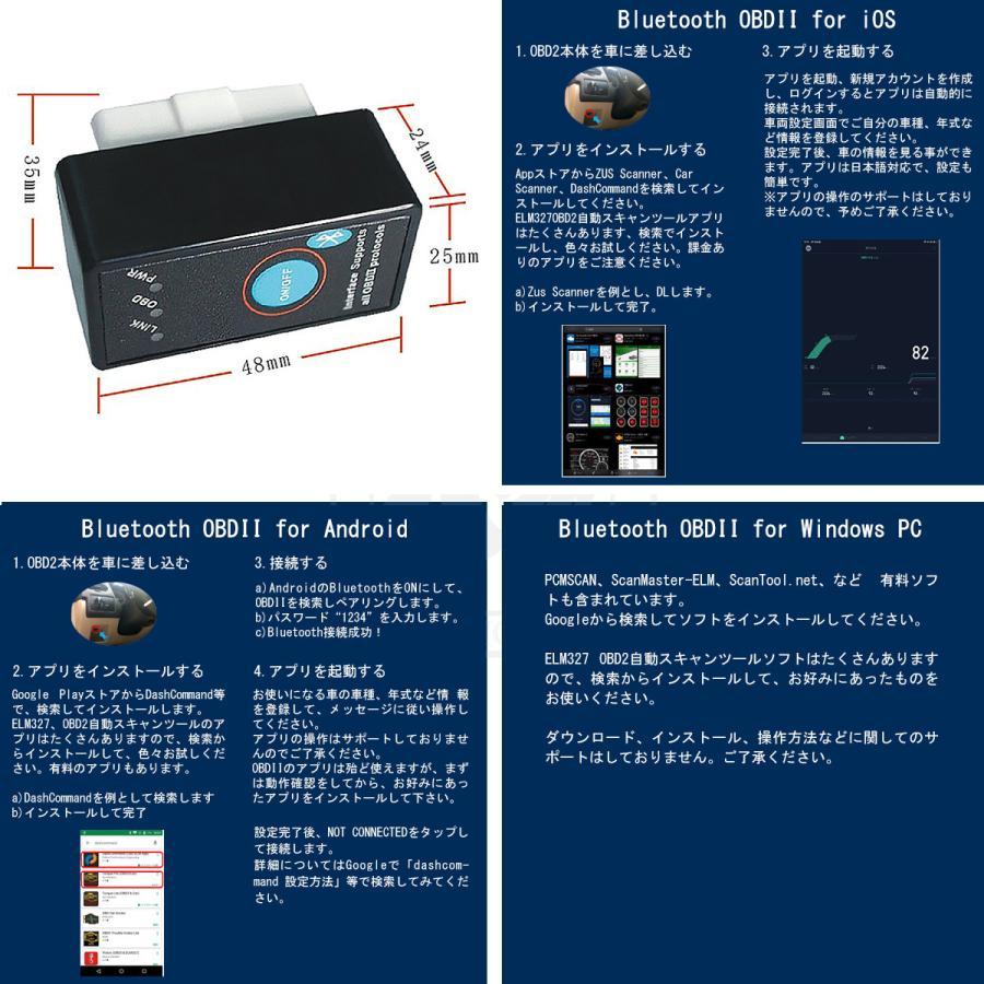 ELM327 Bluetooth OBD2汎用スキャンツール V1.5 ON/OFFスイッチ付き iOS Android PC対応 カー情報診断ツール OBDII マルチメーター 送料無料 1ヶ月保証|km-serv1ce|07