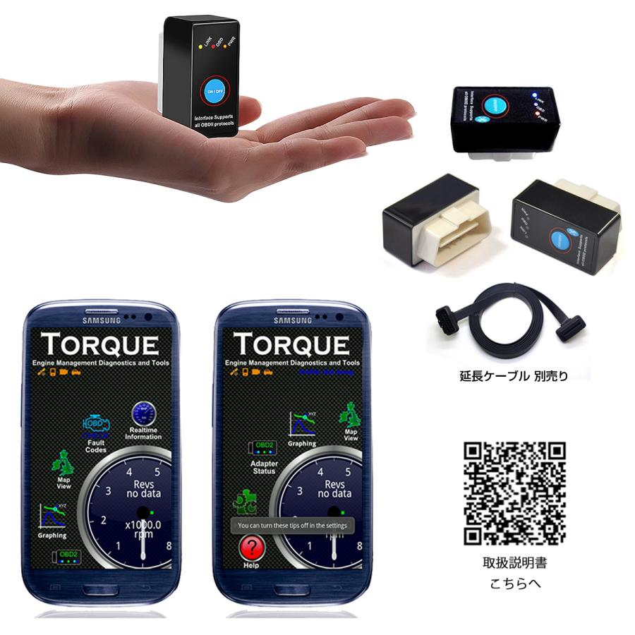 ELM327 Bluetooth OBD2汎用スキャンツール V1.5 ON/OFFスイッチ付き iOS Android PC対応 カー情報診断ツール OBDII マルチメーター 送料無料 1ヶ月保証|km-serv1ce|08