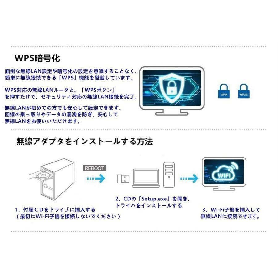 usb wifi アダプター 子機 親機 無線lan ハイパワーアンテナ 11ac/n/a/g/b 2.4GHz 150Mbps/5GHz 433Mbps対応 Windows10 Mac OS X対応 1ヶ月保証|km-serv1ce|05
