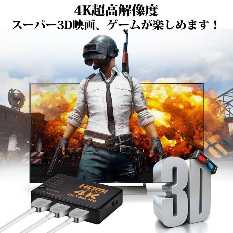 HDMI セレクター 分配器 切替器 fire tv stick 5入力1出力 4K 2K FHD対応 3D映像対応 USB給電ケーブル リモコン付き TV PC等に対応 1ヶ月保証|km-serv1ce|02