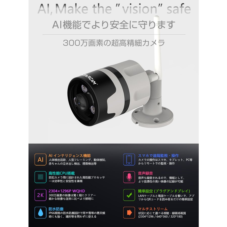 防犯カメラ C63S Vstarcam 2K 1080p 200万画素 魚眼レンズ ペットカメラ 無線 WIFI SDカード録画 監視 ネットワーク IP WEB PSE 技適 6ヶ月保証|km-serv1ce|02