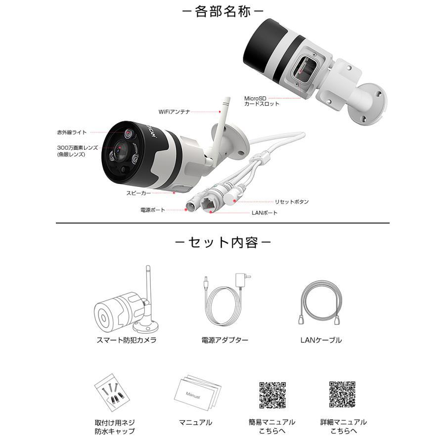 防犯カメラ C63S Vstarcam 2K 1080p 200万画素 魚眼レンズ ペットカメラ 無線 WIFI SDカード録画 監視 ネットワーク IP WEB PSE 技適 6ヶ月保証|km-serv1ce|08