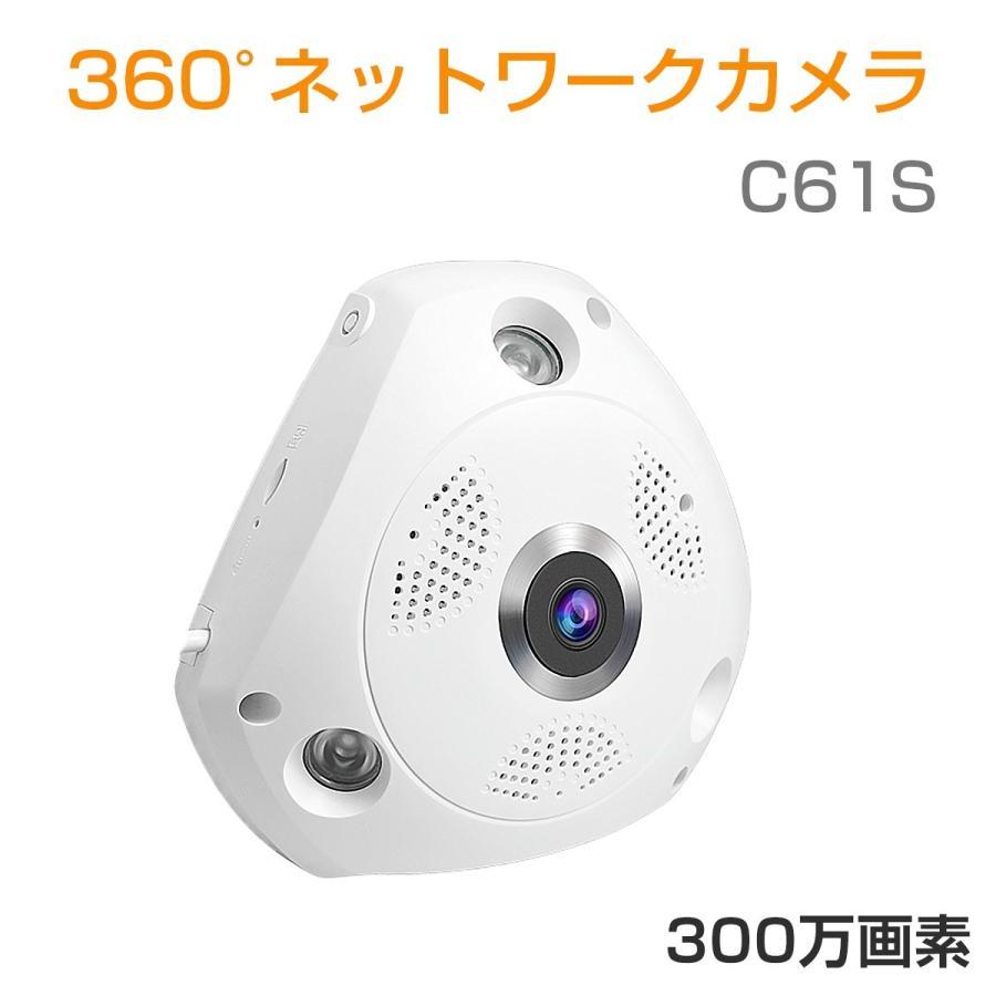防犯カメラ C61S Vstarcam 300万画素 魚眼レンズ 360度 ペット ベビー 屋内 無線 WIFI SDカード録画 監視 ネットワーク IP WEB カメラ PSE 6ヶ月保証|km-serv1ce