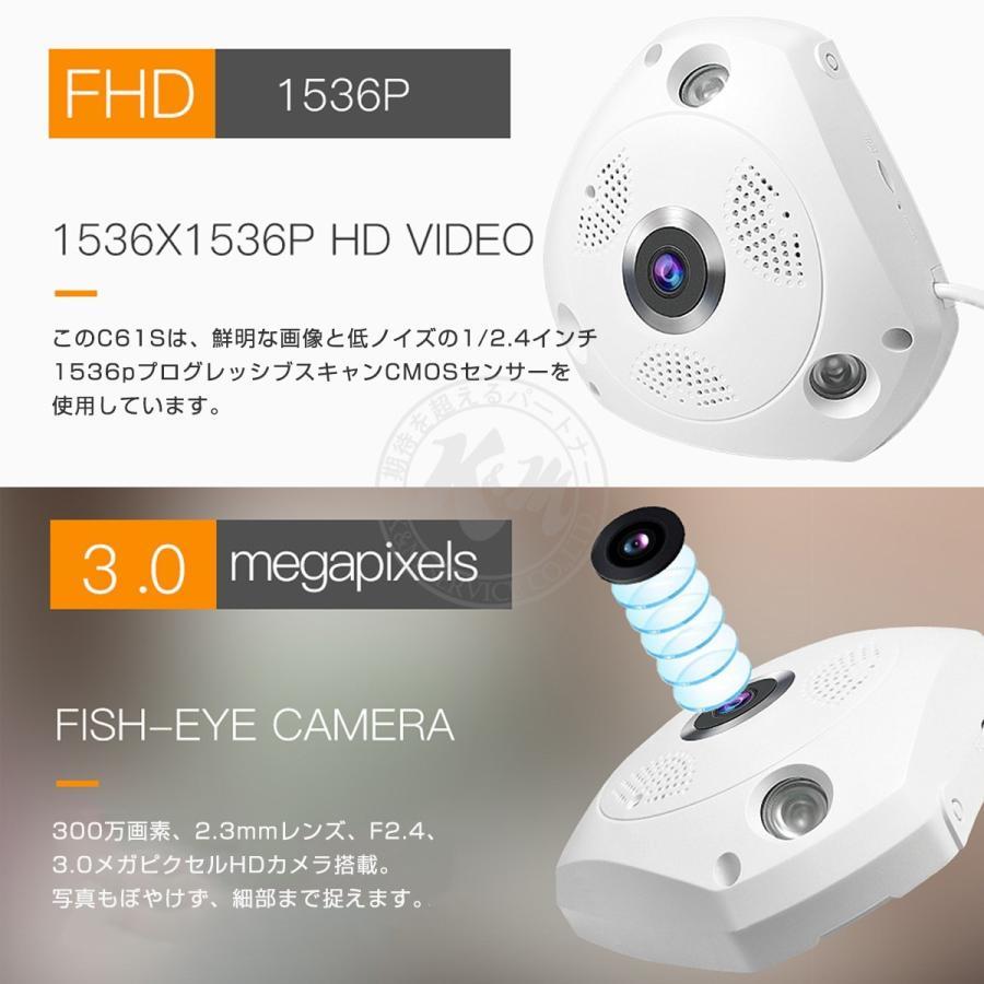 防犯カメラ C61S Vstarcam 300万画素 魚眼レンズ 360度 ペット ベビー 屋内 無線 WIFI SDカード録画 監視 ネットワーク IP WEB カメラ PSE 6ヶ月保証|km-serv1ce|03