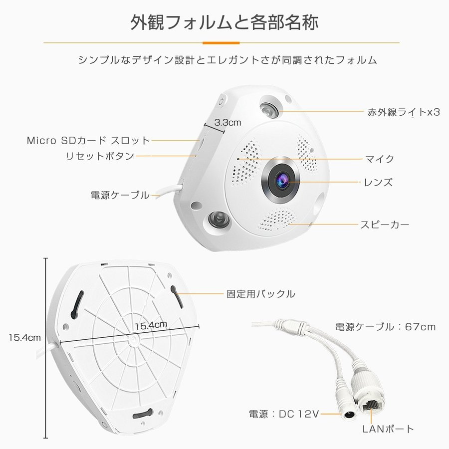 防犯カメラ C61S Vstarcam 300万画素 魚眼レンズ 360度 ペット ベビー 屋内 無線 WIFI SDカード録画 監視 ネットワーク IP WEB カメラ PSE 6ヶ月保証|km-serv1ce|07
