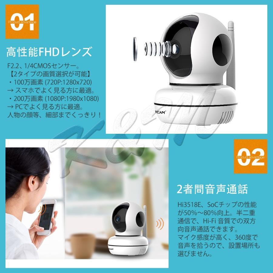 防犯カメラ C46 Vstarcam 100万画素 ベビーカメラ 屋内用 無線WIFI SDカード録画 監視 ネットワーク IP WEB カメラ PSE 技適 在庫処分1ヶ月保証|km-serv1ce|03