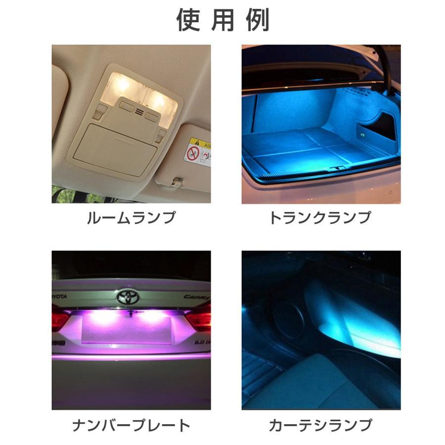 Mitsubishi ミニキャブ トラック H2 2 H2 12 U1 T ルームfront T10x31 Ledルームランプ Rgb 12smd 1ヶ月保証 Y31012324814 Kmサービス 通販 Yahoo ショッピング