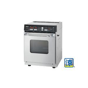 リンナイ 業務用ガス高速オーブン (コンベック) RCK-S10AS 涼厨タイプ