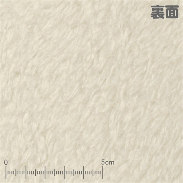 ムックボア(ボアフリース) アイボリー 毛足の長いフリース生地 ニット生地|knit-yamanokko|02