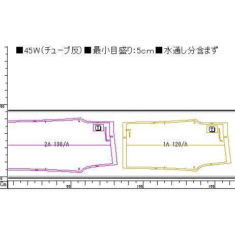 型紙 子供 超イージーパンツ ニット生地向けカット済みパターン|knit-yamanokko|02