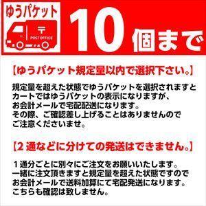 型紙 子供 超イージーパンツ ニット生地向けカット済みパターン|knit-yamanokko|06