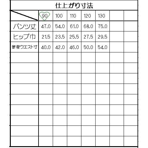 型紙 子供 超イージーパンツ ニット生地向けカット済みパターン|knit-yamanokko|04