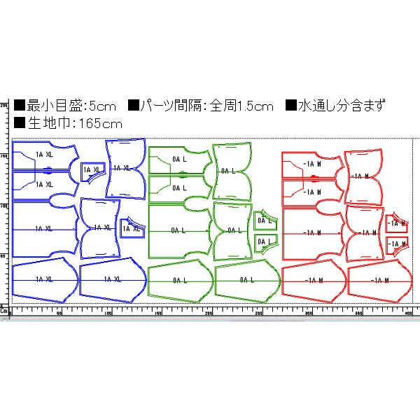 型紙  メンズ ジップパーカー ニット生地向けカット済みパターン|knit-yamanokko|02