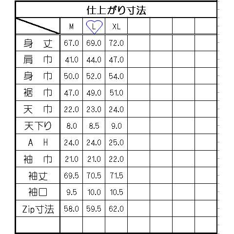 型紙  メンズ ジップパーカー ニット生地向けカット済みパターン|knit-yamanokko|03