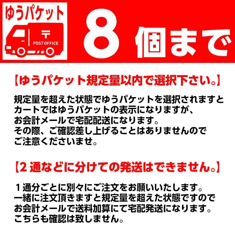 型紙  メンズ ボクサーパンツ ニット生地向けカット済みパターン knit-yamanokko 07