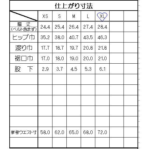 型紙  メンズ ボクサーパンツ ニット生地向けカット済みパターン knit-yamanokko 06