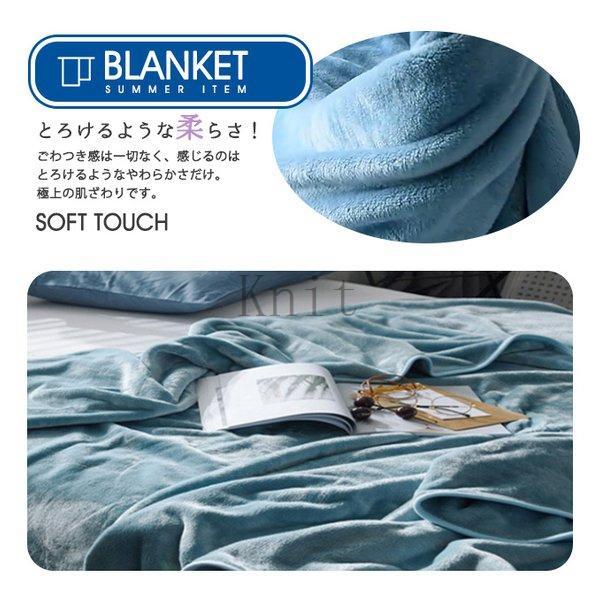 ブランケットダブルサイズ北欧ベイクドカラー無地マイクロファイバーフリースふわふわ毛布寝具おしゃれ暖かい薄手軽量洗える|knit|02