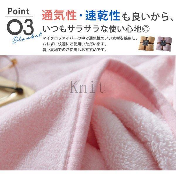ブランケットダブルサイズ北欧ベイクドカラー無地マイクロファイバーフリースふわふわ毛布寝具おしゃれ暖かい薄手軽量洗える|knit|11