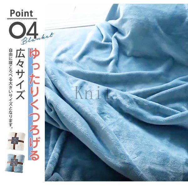 ブランケットダブルサイズ北欧ベイクドカラー無地マイクロファイバーフリースふわふわ毛布寝具おしゃれ暖かい薄手軽量洗える|knit|12