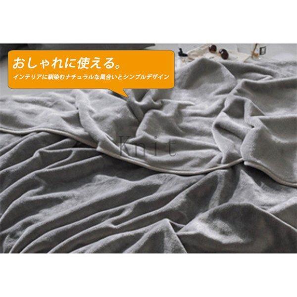 ブランケットダブルサイズ北欧ベイクドカラー無地マイクロファイバーフリースふわふわ毛布寝具おしゃれ暖かい薄手軽量洗える|knit|13