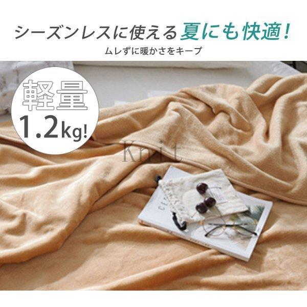 ブランケットダブルサイズ北欧ベイクドカラー無地マイクロファイバーフリースふわふわ毛布寝具おしゃれ暖かい薄手軽量洗える|knit|14