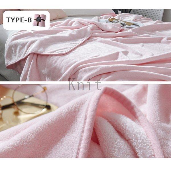 ブランケットダブルサイズ北欧ベイクドカラー無地マイクロファイバーフリースふわふわ毛布寝具おしゃれ暖かい薄手軽量洗える|knit|16