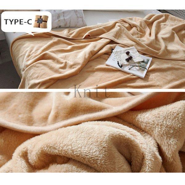 ブランケットダブルサイズ北欧ベイクドカラー無地マイクロファイバーフリースふわふわ毛布寝具おしゃれ暖かい薄手軽量洗える|knit|17
